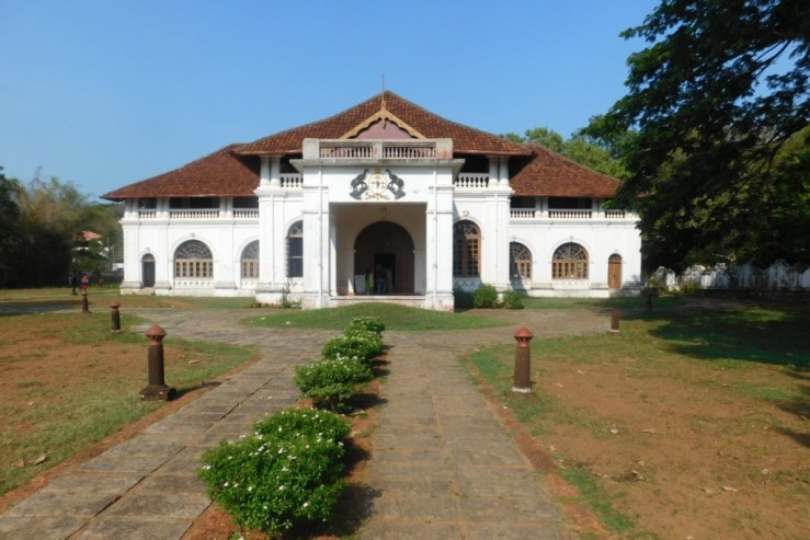 Sakthan Palace