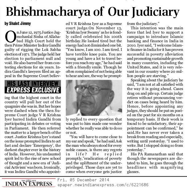 Krishna Iyer interview